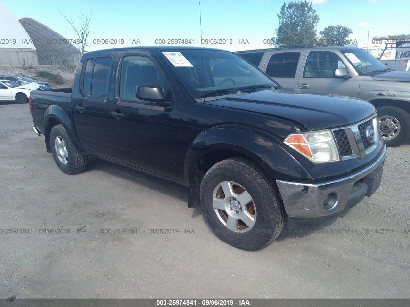 2005 Nissan Frontier 25974841 Iaa Insurance Auto Auctions