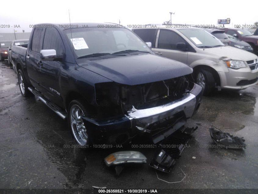 2006 NISSAN TITAN, 26358521 | IAA-Insurance Auto Auctions