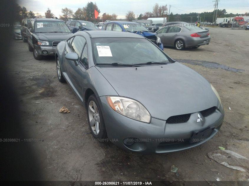 2007 Mitsubishi Eclipse Gs >> 2007 Mitsubishi Eclipse 26398621 Iaa Insurance Auto Auctions