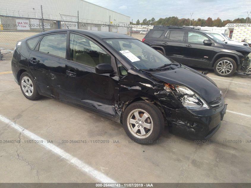 2009 TOYOTA PRIUS, 26440743 | IAA-Insurance Auto Auctions