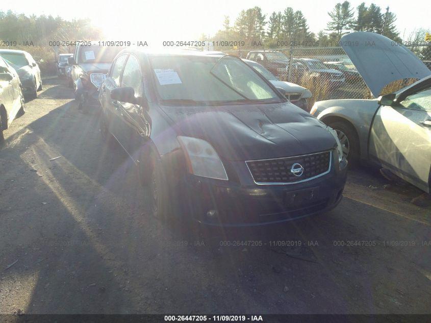 2008 Nissan Sentra 26447205 Iaa Insurance Auto Auctions