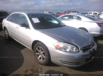 2007 Chevrolet Impala Lt >> 2007 Chevrolet Impala 26710080 Iaa Insurance Auto Auctions