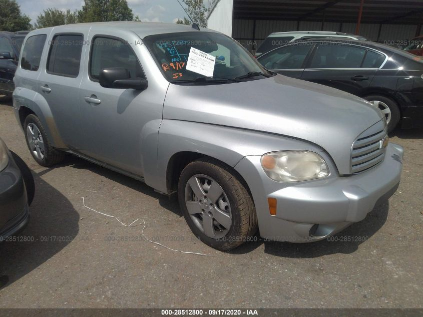used car chevrolet hhr 2010 silver for sale in memphis tn online auction 3gnbaadb0as614538 ridesafely